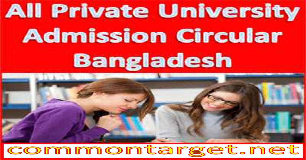 All Private University Admission Circular 2020-21 Bangladesh