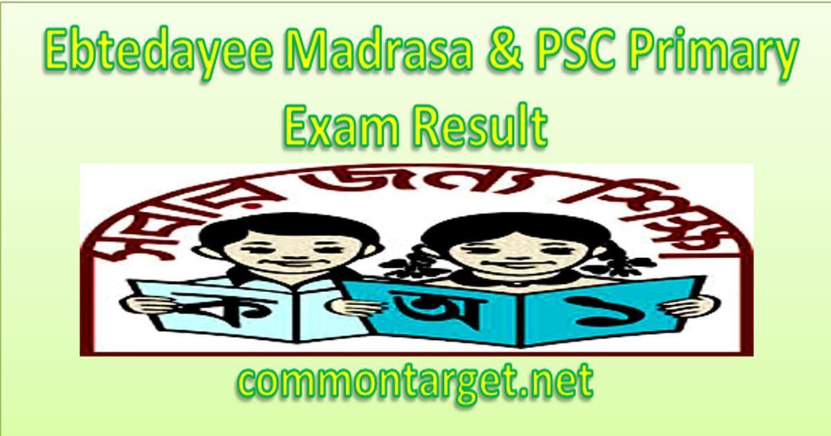 Ebtedayee Exam Result 2020