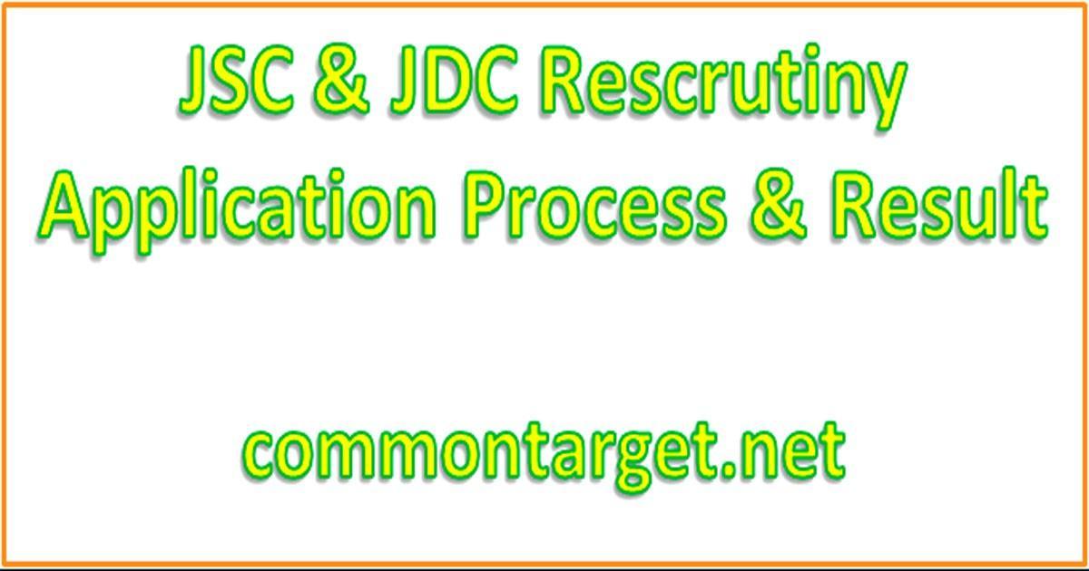 JSC Result Rescrutiny Board Challenge Application & Result 2020
